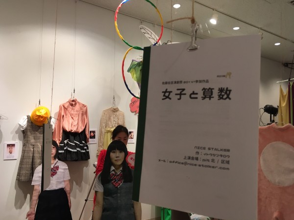 展示の様子_7870