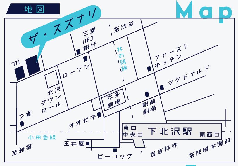 暴力先輩_スズナリ地図切り抜き_w814h569_2019.6.16