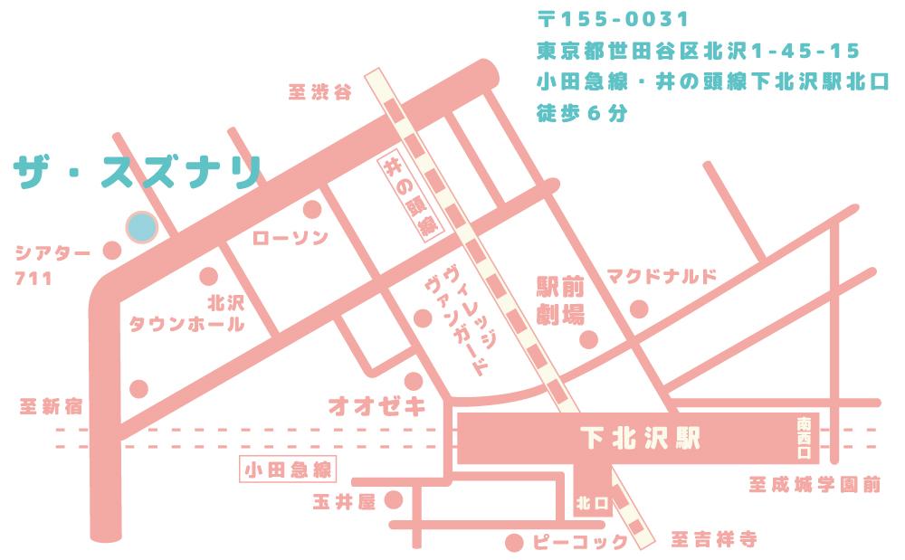 スズナリ地図_2018.6