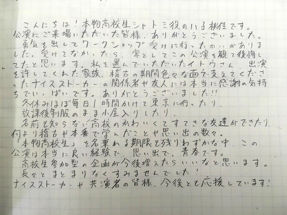 八子_S__15261720_revice
