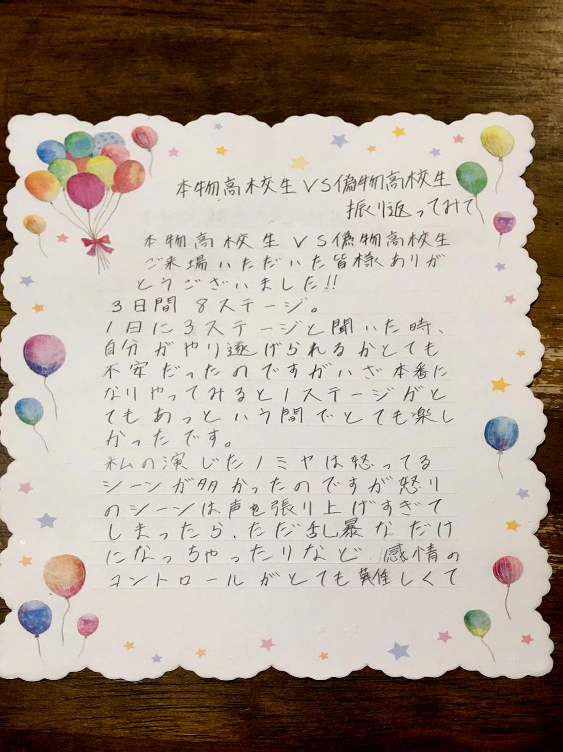 篠崎_001_S__111296514_revice