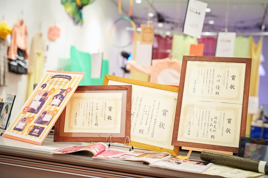 佐藤佐吉賞2015で最多6部門受賞の賞状と、演劇ぶっく掲載の特集記事など
