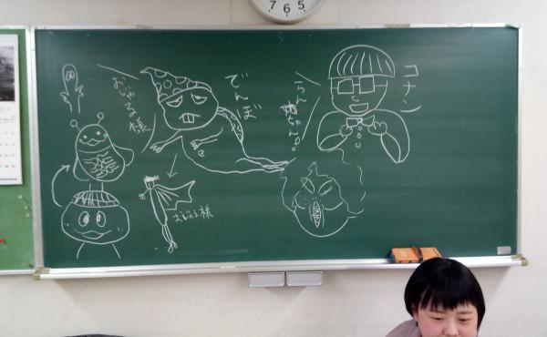 IMG_20170322_201618