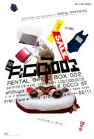 RGB002
