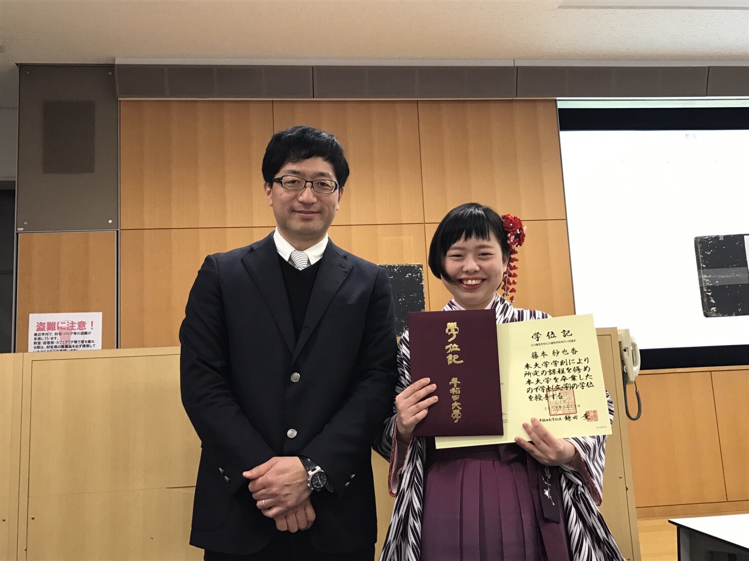 藤本さんが早大を卒業しました。(神宮寺先輩は来年度も在学中だそうです。)【1999の恋人稽古場日誌⑱】