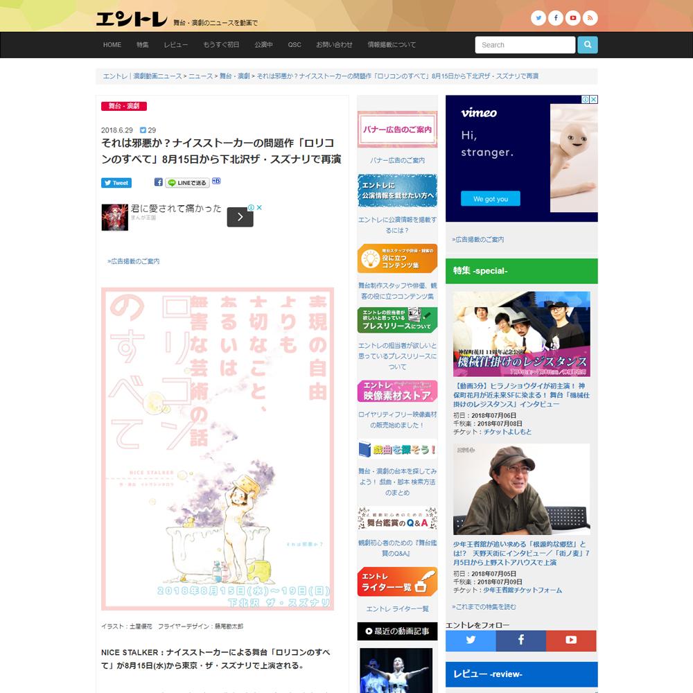 エントレ記事_正方形サムネ