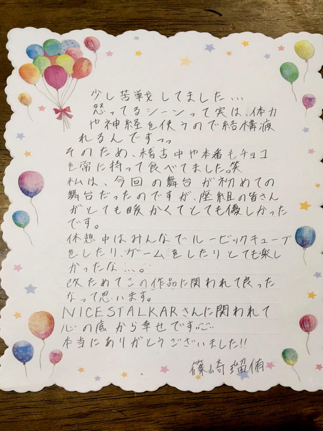 篠崎_002_S__111296515_revice