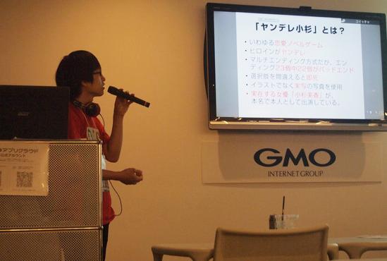 gmo01
