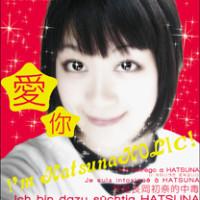 hatsuna_tshirts_001_holic