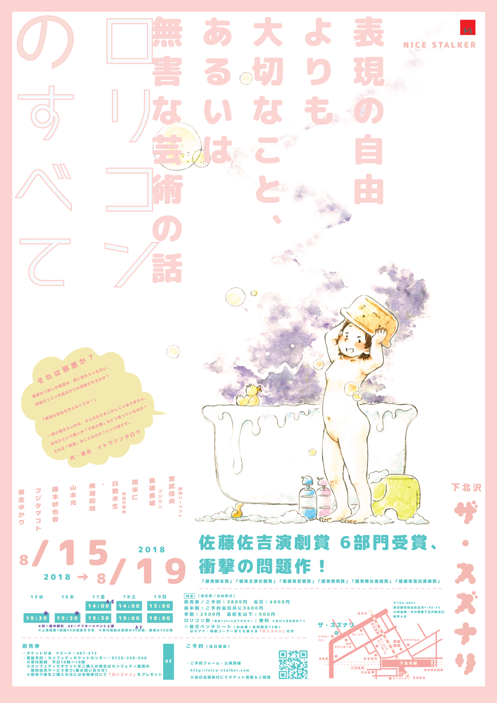 poster_w1000_h1414