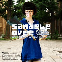 sandele_ovee_jucket