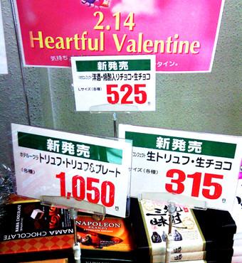 valentine_120_160px